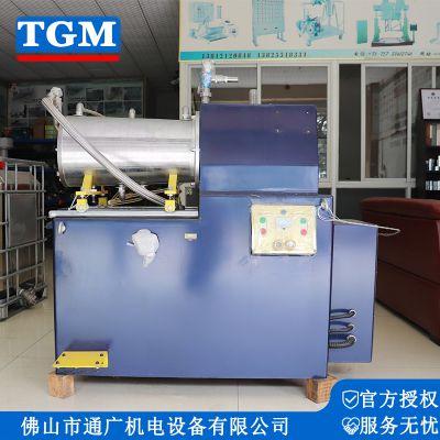 通广机械供应HSM30L卧式砂磨机 色浆涂料研磨机