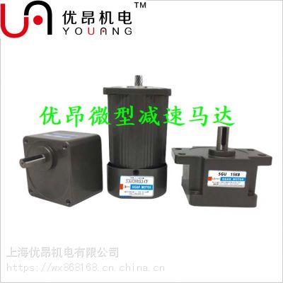 供应输送带用调速电机180W 单相220V,5IK180RGU-CF+5GU20KB 调速马达