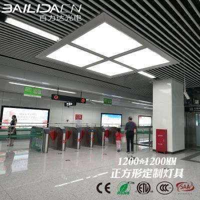 东莞线条灯厂家供应LED面板灯地铁商场酒店会所照明用定制LED平板灯
