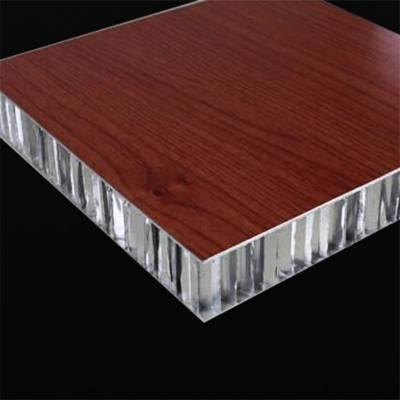 热销定制 木纹蜂窝铝板,雕花铝蜂窝桥台 欧品铝业 一对一服务