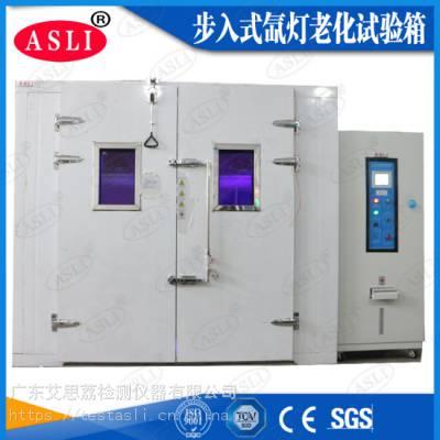 氙灯老化试验箱_艾思荔复合型老化试验箱_耐高温台式老化试验箱制造商