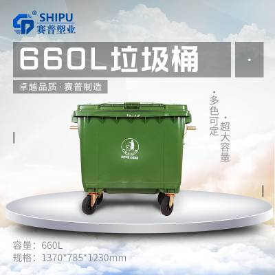 贵州贵阳红色垃圾桶厂家回收垃圾桶