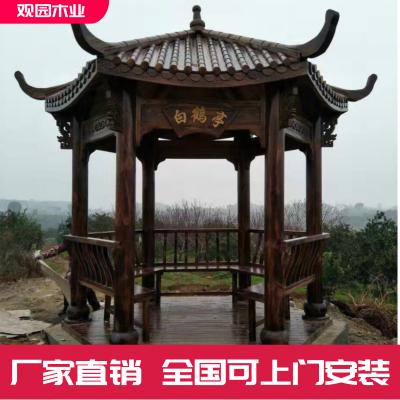 景区防腐木凉亭 防腐木六角亭 浙江凉亭生产厂家
