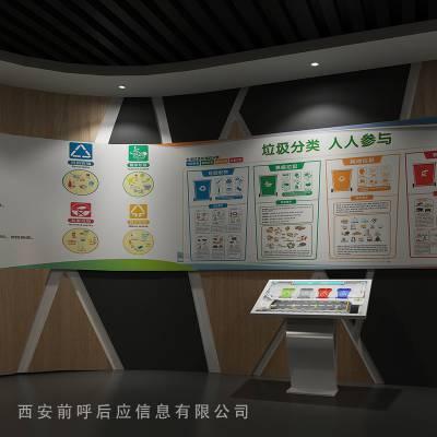 VR互动普法教育基地建设解决方案 中小学普法教育创意设计公司 多媒体互动法制教育规划设计