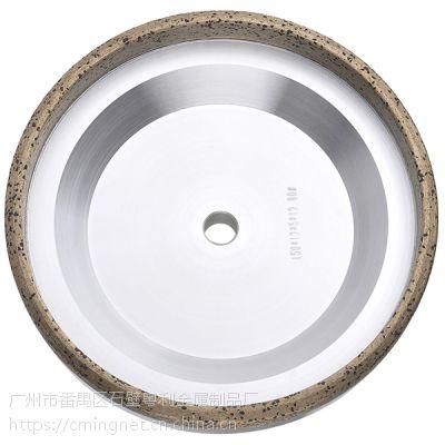 斜边机无齿金刚石磨轮玻璃磨边轮斜边轮金刚轮厂家直供