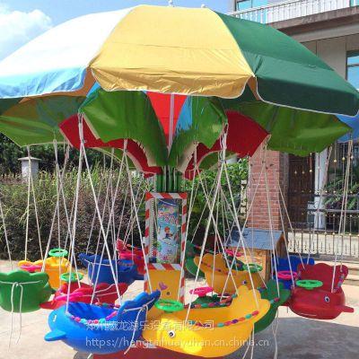 游乐优惠新款12座户外旋转飞鱼 游乐广场赚钱旋转飞鱼 游乐秋千飞鱼小孩子玩具
