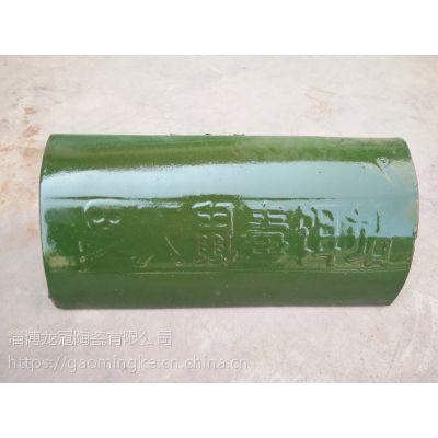 山东淄博陶瓷毒饵站厂家,生产灭鼠毒饵站