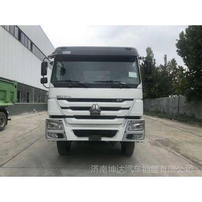 重汽卡车HOWO四桥工程车自卸车371马力出口价格