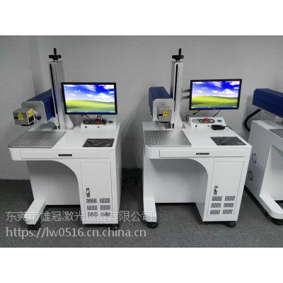 东莞石碣数码产品激光镭雕机 五金饰品激光刻字机 激光雕刻机设备厂家