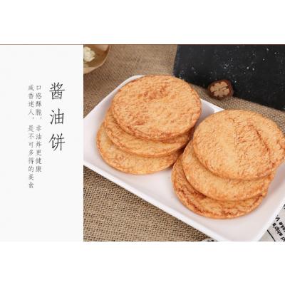江苏批发商网红爆款酱油饼生产线哪里卖