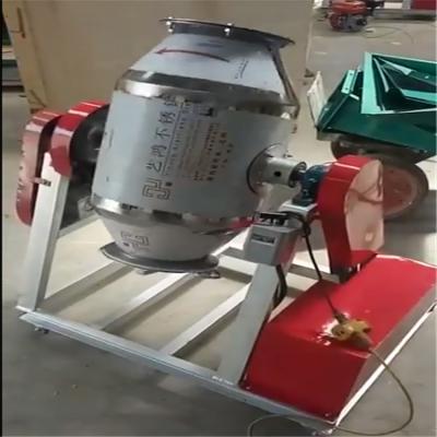 化工原料不锈钢搅拌机 耐腐蚀材料物料混合机