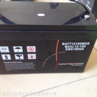 梅兰日兰蓄电池M2AL12-100/12V100AH产品现货报价