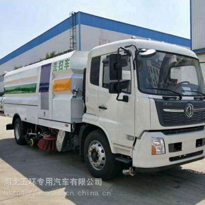 华通牌HCQ5180TXSDF6型洗扫车国六东风天锦16立方大型道路清扫车