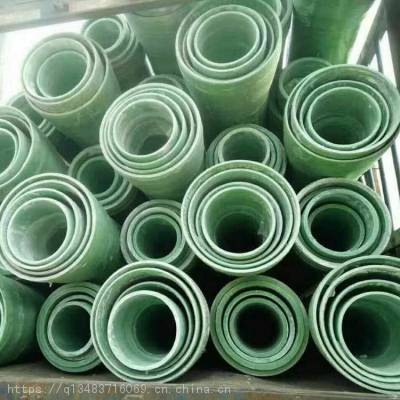 环保FRP管道 压力管夹砂管 玻璃钢管的分类