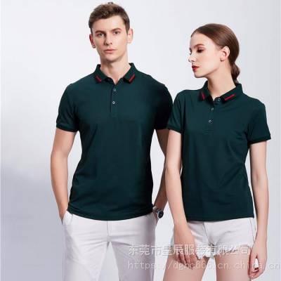 东莞皇辰商务polo衫,翻领T恤工作服,夏季工衣,车间工作服,厂家订做品牌斯立威