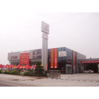 廣汽傳祺新能源4S店展廳立面墻260mm孔白色鋁單板工程案例