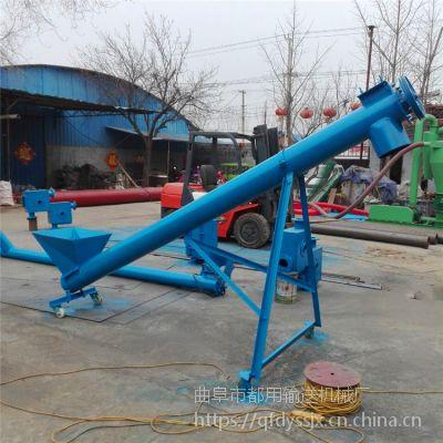 都用-U型污泥螺旋提升机 不锈钢螺旋提升机 绞龙式颗粒上料机