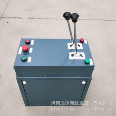 厂家定制-起重机联动控制台-单双梁行车-司机室-联动主令控制台