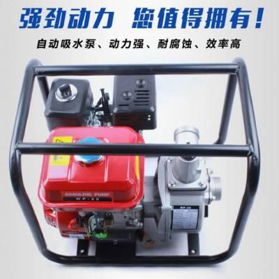 福建家用汽油手推式抽水泵多功能灌溉抽水机康顺