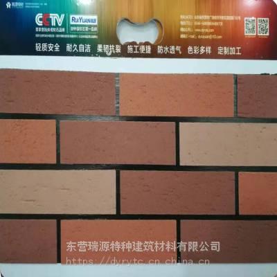 柔性饰面砖 外墙砖厂家直销条形软瓷外墙砖 方形外墙砖高端柔性石材外墙软瓷砖 不泛黄泛碱
