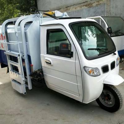 凯信小三轮垃圾车 电动三轮垃圾车 电动挂桶垃圾车