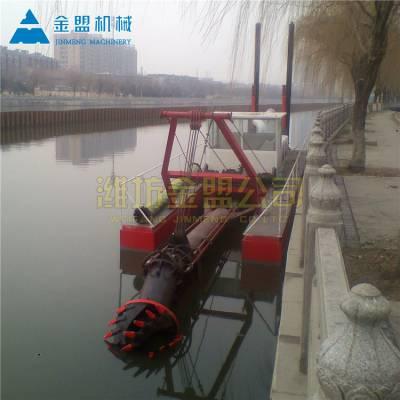 山东聊城小型河道挖泥船价格 山东金盟机械专业河道清淤设备