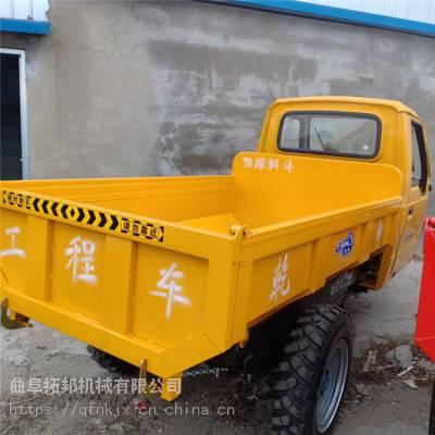 拓邦 25马力柴油三轮车翻斗车 载重爬坡高低速三轮车 22马力柴油三轮车