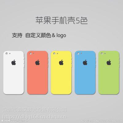 深圳手机壳个性化激光打标加工DH-UV3