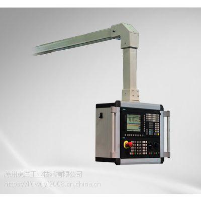 工业机械悬臂 控制箱
