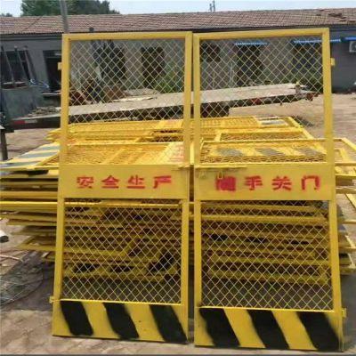 电梯入口防护门 楼层升降机安全门 建筑电梯防护隔离网