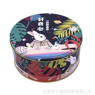 批发定制手工曲奇饼干铁罐圆形 休闲食品特产食品包装盒 东莞铁盒厂家