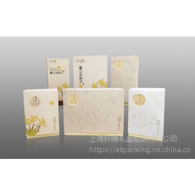 提供上海保健品包装盒厂家直销价格