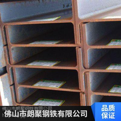 韶关 h型钢镀锌现货 Q235A 300*150 销售价格