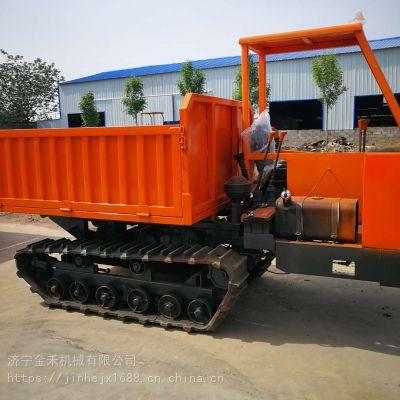 座驾式农用履带车 小型履带式运输车 自走式履带拉土车