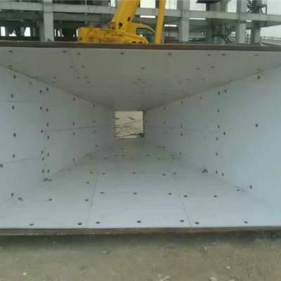 科通橡塑产品怎么样-焦化厂煤仓滑板价格-邯郸焦化厂煤仓滑板