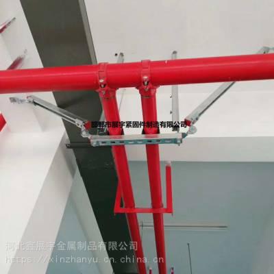 抗震支吊架消防管道多管组合单向C型钢丝杆铰链接河北展宇紧固件