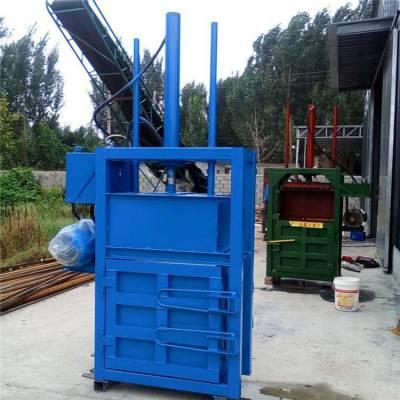 废旧油漆桶打包机工作视频 20吨液压打包机价格 立式废铁废铝压扁机