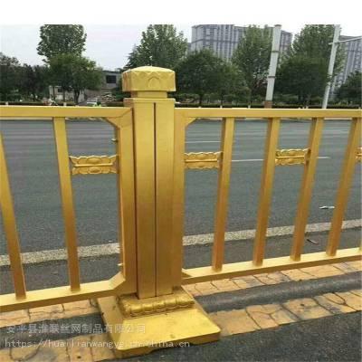 黄金色公路隔离栏 美观道路护栏 市政隔离栏杆