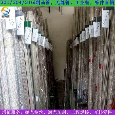 不锈钢毛细管线生产|不锈钢316L精密小管