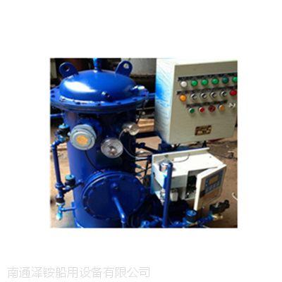 CCS船用油水分离器,CYSC107A-0.1油污水分离器