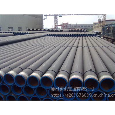 加强级3PE防腐钢管生产厂家