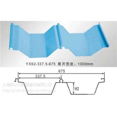舟山角驰屋面彩钢瓦YX92-337.5-675大型彩钢瓦生产厂家