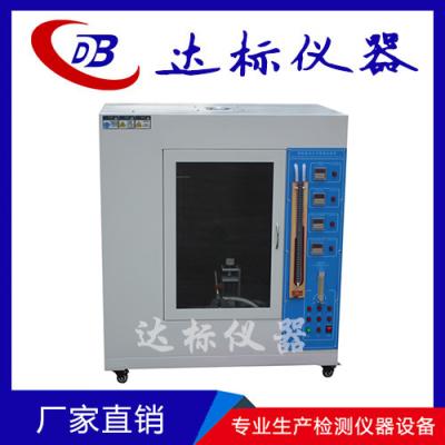 达标仪器 UL94燃烧试验机 塑料垂直+水平燃烧试验机 0.5方