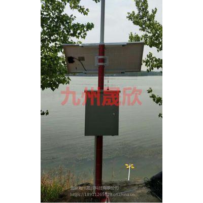 湿地生态环境监测系统-九州晟欣