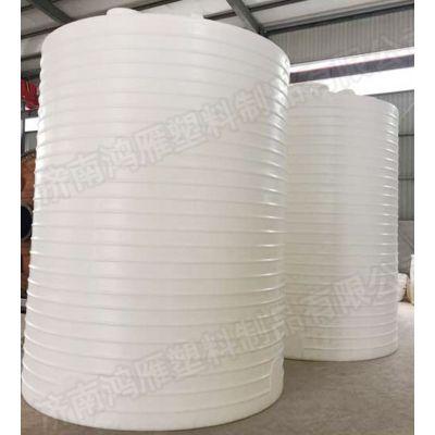济南鸿雁塑料 厂家批发 加厚水箱储水罐 10吨水箱 耐酸碱 耐腐蚀