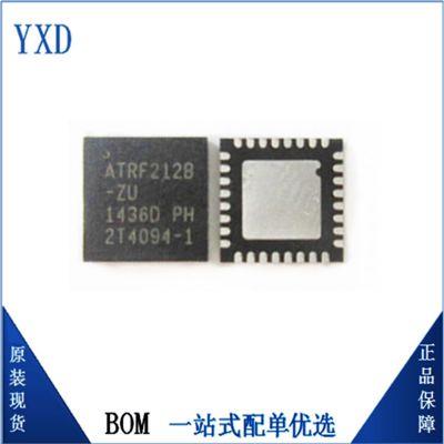 特价供应ATMEL AT86RF212B-ZU 全新原装电子元器件 现货IC