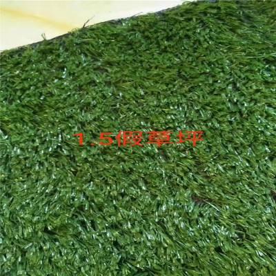 屋顶假草皮效果 假草皮用什么粘 绿色仿真草皮围挡
