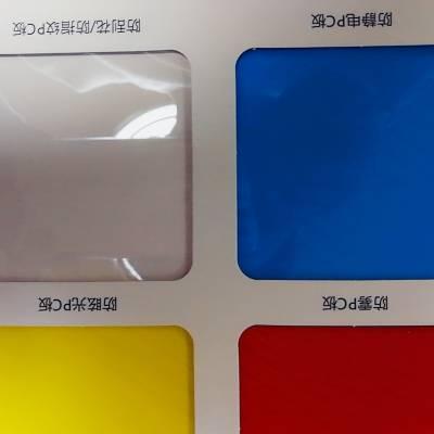 韩国爱卡LED日光灯PC日光灯白色灯罩PC板材透明灯罩