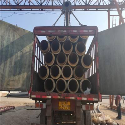 河南省洛阳市宜阳,耐高温聚氨酯保温管,架空式预制管道保温管厂家