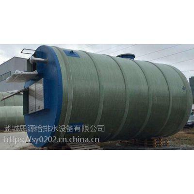 一体化污水提升泵站的设计方案和设计特点
